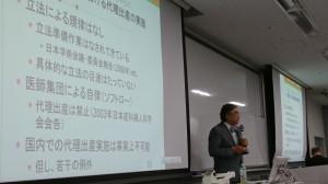 早川眞一郎教授